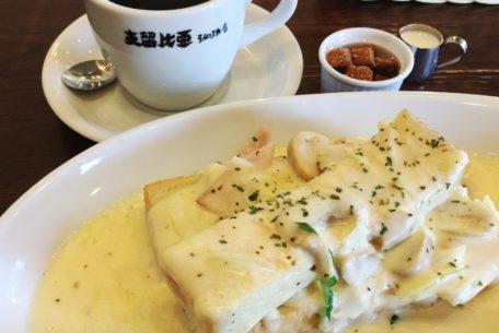 名古屋人に愛されています!「カルボトースト」で有名な「支留比亜珈琲店」