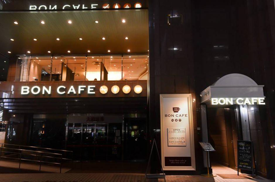 photo by BON CAFE Facebook公式ページ