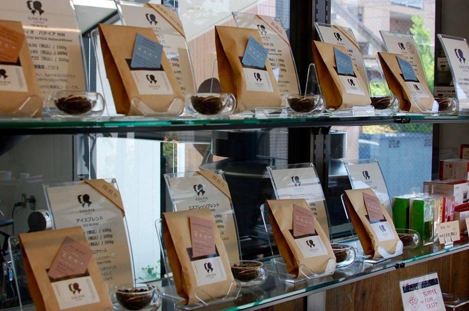 個性の異なる世界のコーヒーを楽しむ。川名・カフェ「GOLPIE COFFEE」 - 13083353 1235161806513844 1473045314920677506 n 936x620