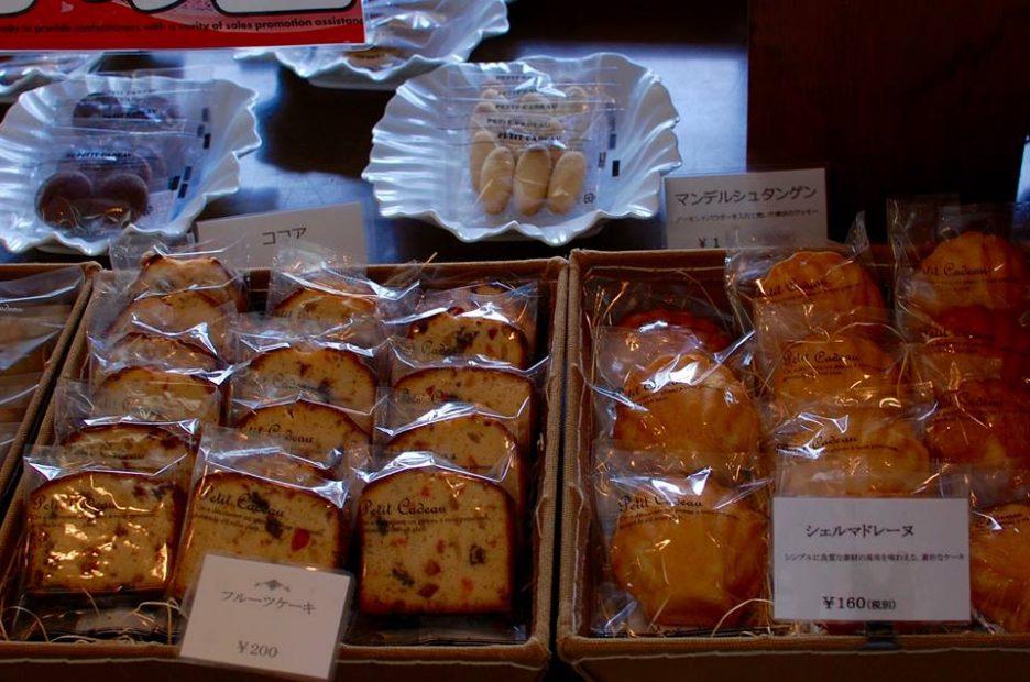 心が満たされる甘い贈り物を。川名・洋菓子店「Perle Felchlin」 - 13094189 1235161813180510 4163765902491799780 n 936x620