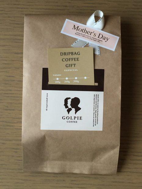 個性の異なる世界のコーヒーを楽しむ。川名・カフェ「GOLPIE COFFEE」 - 13139325 1223909704287110 4320843898071414991 n 465x620