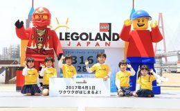 2017年4月まで待てない!キッズテーマパーク「レゴランド」が名古屋にオープン - 13269400 1424746940884186 886741421 n 260x160