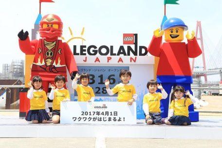 2017年4月まで待てない!キッズテーマパーク「レゴランド」が名古屋にオープン