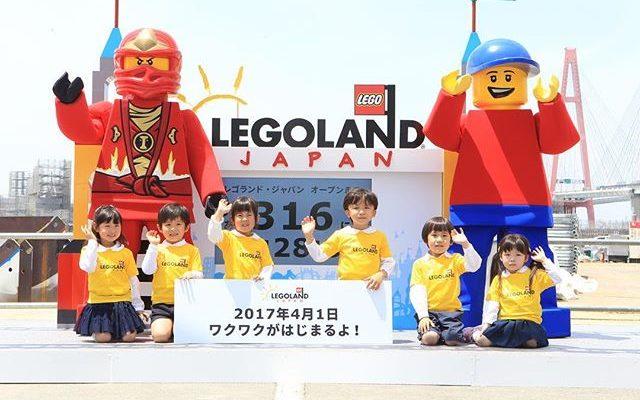 2017年4月まで待てない!キッズテーマパーク「レゴランド」が名古屋にオープン - 13269400 1424746940884186 886741421 n 640x400