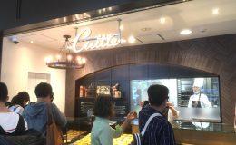 名古屋駅うまいもん通りのチーズタルト専門店「 Cuitte(キュイット)」 - IMG 2671 260x160