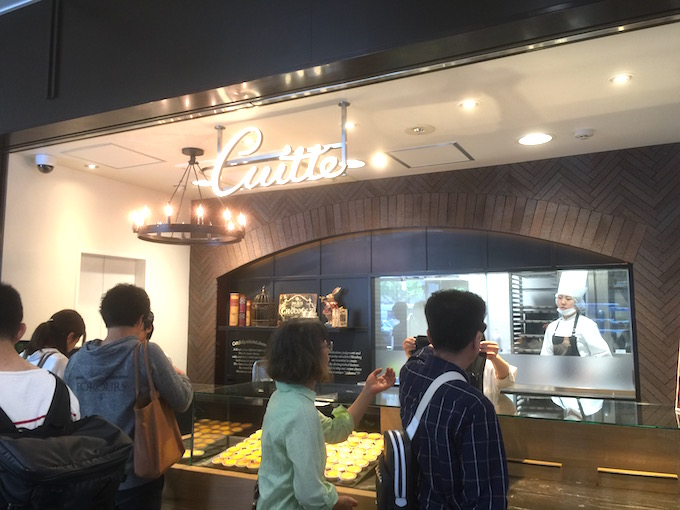 名古屋駅うまいもん通りのチーズタルト専門店「 Cuitte(キュイット)」