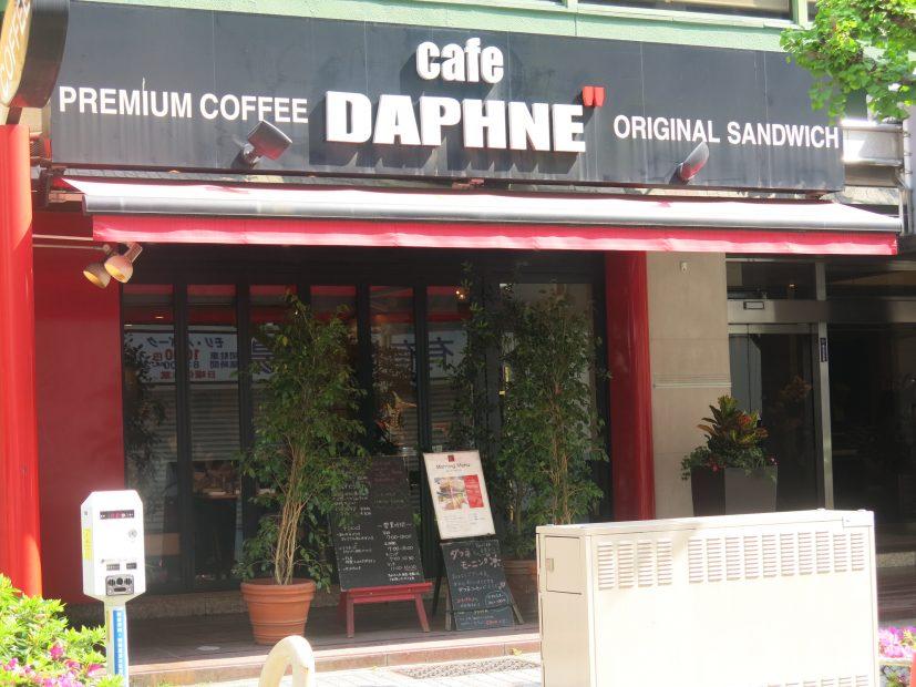 お手頃価格で名古屋文化とモーニングを楽しめる!伏見「cafe DAPHNE」 - IMG 4456 827x620