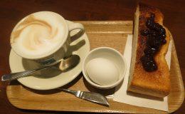 お手頃価格で名古屋文化とモーニングを楽しめる!伏見「cafe DAPHNE」 - IMG 4461 260x160