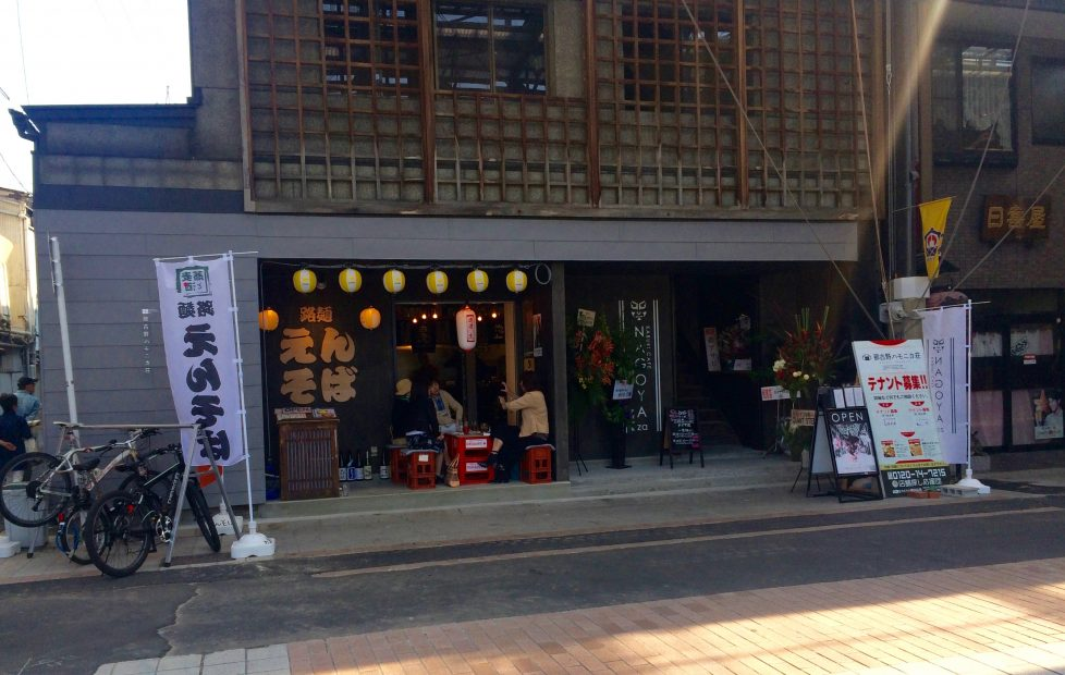 名古屋駅エリアの新スポット!円頓寺商店街の新劇場「ナゴヤ座」 - IMG 7842 978x620