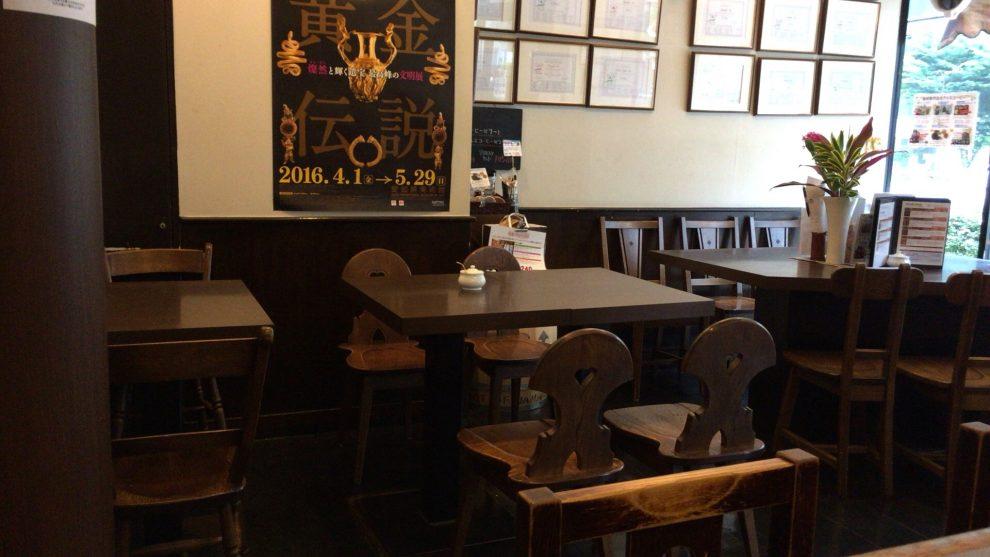 名古屋らしいフードと世界のコーヒー!通販でも人気の「加藤珈琲店」 - image 12 990x557