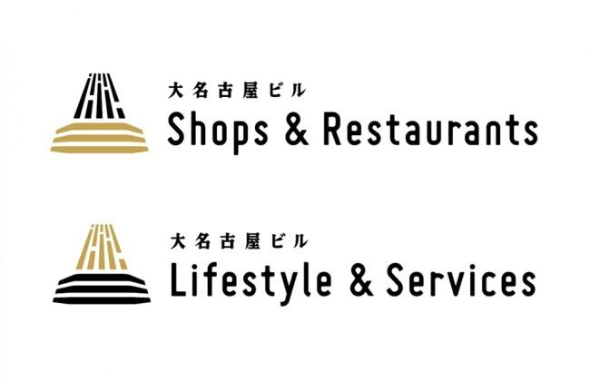 ここだけは外せない!「大名古屋ビルヂング」おすすめレストラン9選 - info image 56678922c8614 650x420