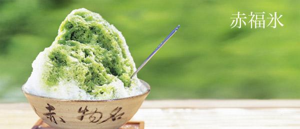和菓子と一緒にいかが?かき氷が食べられる名古屋市内の甘味どころ5選 - kori