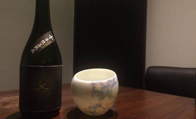 趣ある四間道で熟成古酒と過ごす洒落た夜。名駅エリア「熟成古酒 Elevage」 - 13236109 1243458702350821 370653702 n 660x400