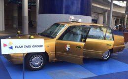 見るだけで幸せになれるかも!名古屋を走るフジタクシーの「金のタクシー」 - 13450850 2024189791140088 433130419771507896 n 260x160