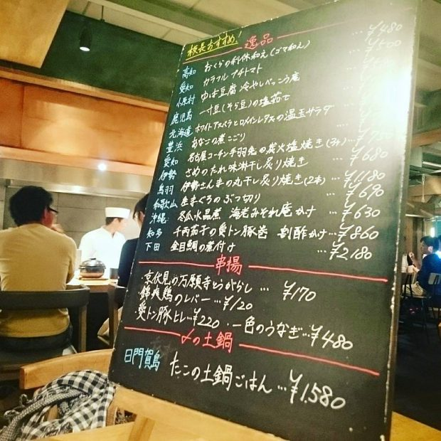 名駅から徒歩5分!小粋な料理と全国各地の日本酒を堪能「小料理バル ドメ」 - 13466247 945104342290631 6117162903441608623 n 620x620