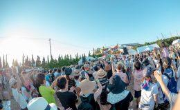大人から子どもまで楽しめるフェス!「篠島フェス」7月17日・18日開催 - dc098aefe03f25a83975c33862fc2db8 260x160