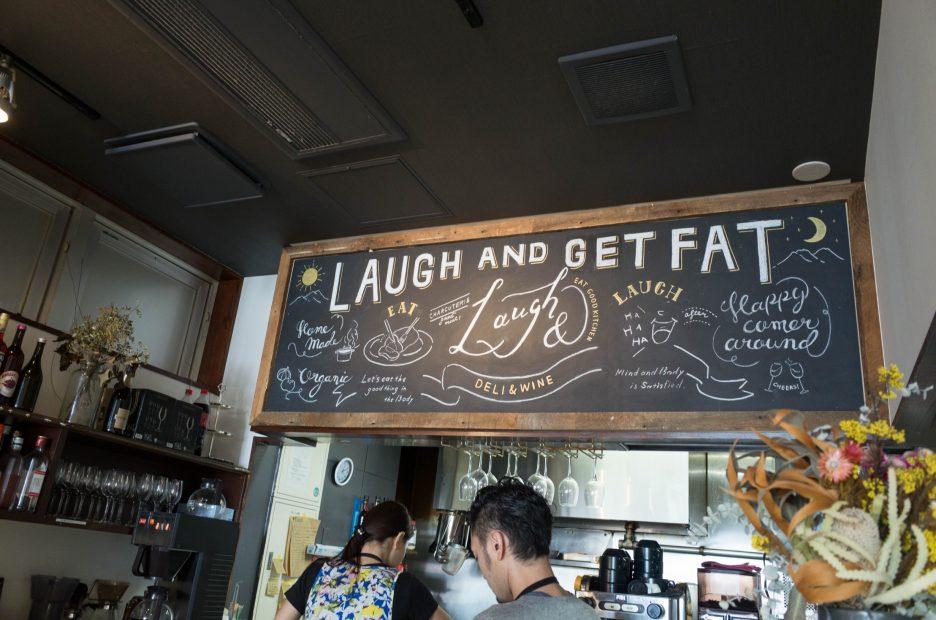 【閉店】美味しい野菜に心満たされる。栄・デリ「Laugh &」で幸せランチしよう - img4 936x620