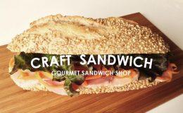 店長はフランス人!今池にサンドウィッチ専門店「Craft Sandwich」がオープン! - 13221148 609926415830177 7195735216476615637 o 260x160
