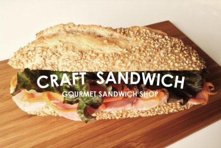 店長はフランス人!今池にサンドウィッチ専門店「Craft Sandwich」がオープン!