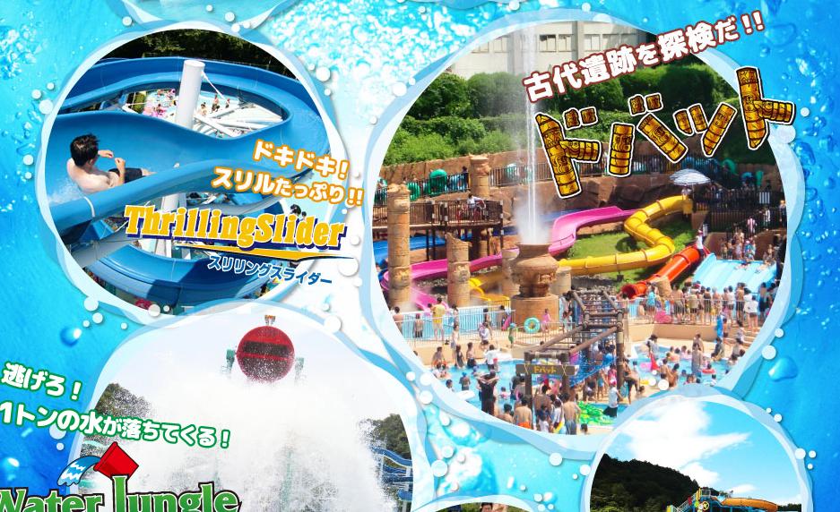 今年の夏レジャーはプールで決まり!愛知県内で楽しめるプール6選 - 813ab4d03fe011b37b4467fa2424c349