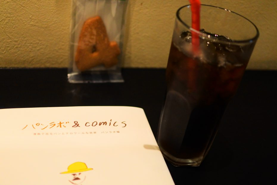暮らしにコーヒーと穏やかな時間を。伏見「MITTS COFFEE STAND」 - DSC 0096 930x620