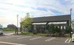 優雅にくつろげるおしゃれカフェ!愛西市「Bamboo Dunuts Cafe」 - IMG 0487 260x160