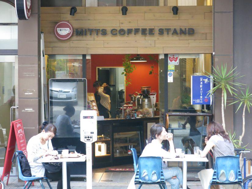 暮らしにコーヒーと穏やかな時間を。伏見「MITTS COFFEE STAND」 - IMG 2838 827x620
