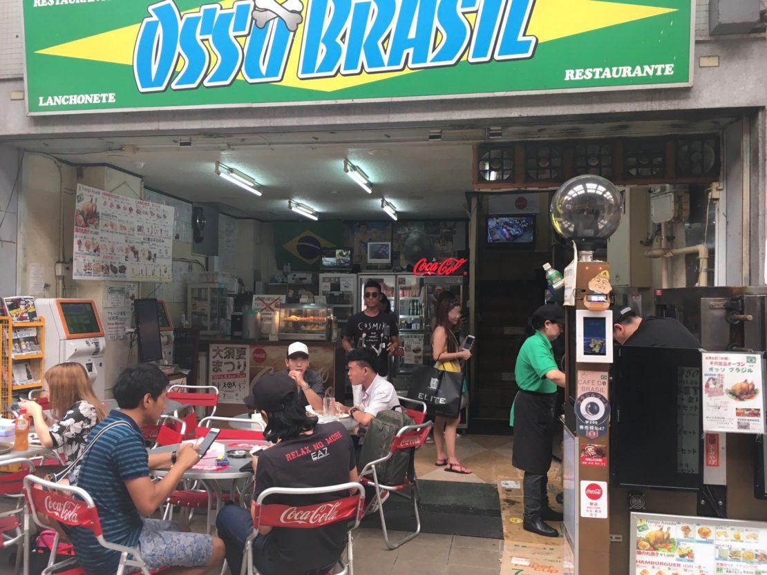 名物は鶏の丸焼き!大須商店街のブラジル料理店「オッソ・ブラジル」
