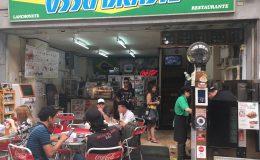 名物は鶏の丸焼き!大須商店街のブラジル料理店「オッソ・ブラジル」 - IMG 7648 1 260x160