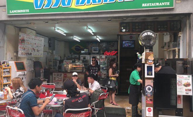 名物は鶏の丸焼き!大須商店街のブラジル料理店「オッソ・ブラジル」 - IMG 7648 1 660x400