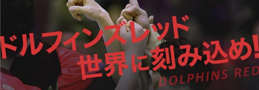名古屋・刈谷・三遠「Bリーグ」所属の愛知3チームを紹介!チケット・日程情報あり - 13529086 976600139119518 4186675747379161898 n