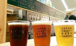 栄ラシックがビアガーデンに!「JAPAN CRAFT BEER GARDEN」 - 13921052 1858499234378437 3958470115521825293 n 260x160