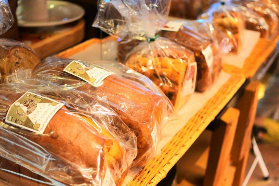 食べて健康!ふすまパン専門店「ZERO CAFE NUCCA(ゼロ カフェ ヌッカ)一社店」 - 14139085 982695205198211 1192422568 o 930x620