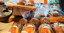 食べて健康!ふすまパン専門店「ZERO CAFE NUCCA(ゼロ カフェ ヌッカ)一社店」 - 14152006 982695228531542 436200795 o 210x110