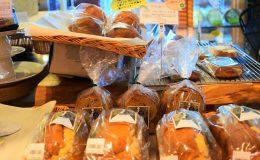 食べて健康!ふすまパン専門店「ZERO CAFE NUCCA(ゼロ カフェ ヌッカ)一社店」 - 14152006 982695228531542 436200795 o 260x160