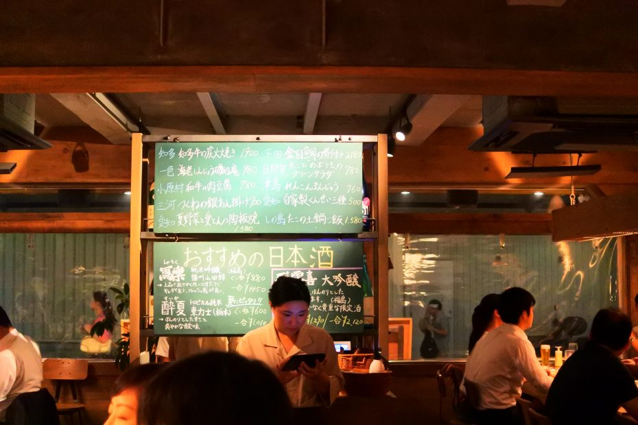 すっきり日本酒をカジュアルに楽しむ!この夏おすすめ名古屋の小粋な飲み屋4選 - DSC 0545 930x620