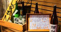 名駅近くで三重の地酒と食を堪能出来る隠れ家!国際センター「和バル 和心屋一丁」 - DSC 0701 210x110