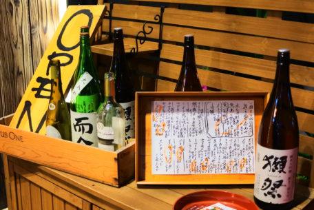 名駅近くで三重の地酒と食を堪能出来る隠れ家!国際センター「和バル 和心屋一丁」