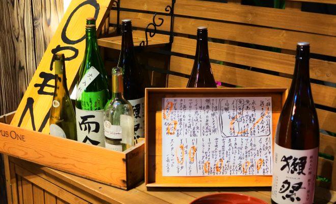 名駅近くで三重の地酒と食を堪能出来る隠れ家!国際センター「和バル 和心屋一丁」 - DSC 0701 660x400