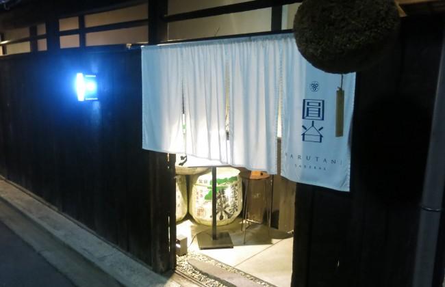 すっきり日本酒をカジュアルに楽しむ!この夏おすすめ名古屋の小粋な飲み屋4選 - IMG 4008 650x420