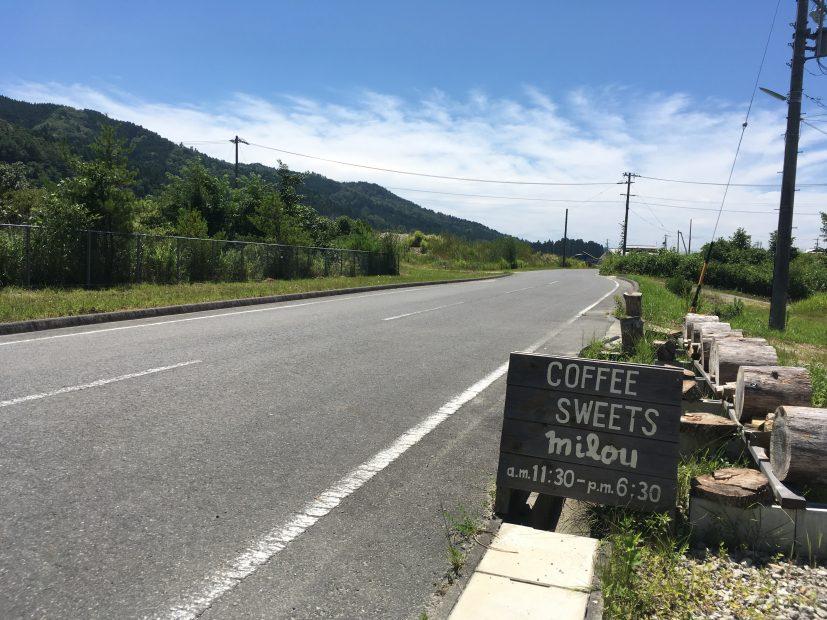 みんなに愛されていた本山のカフェ「milou(ミル)」は恵那市にあった! - IMG 7800 827x620