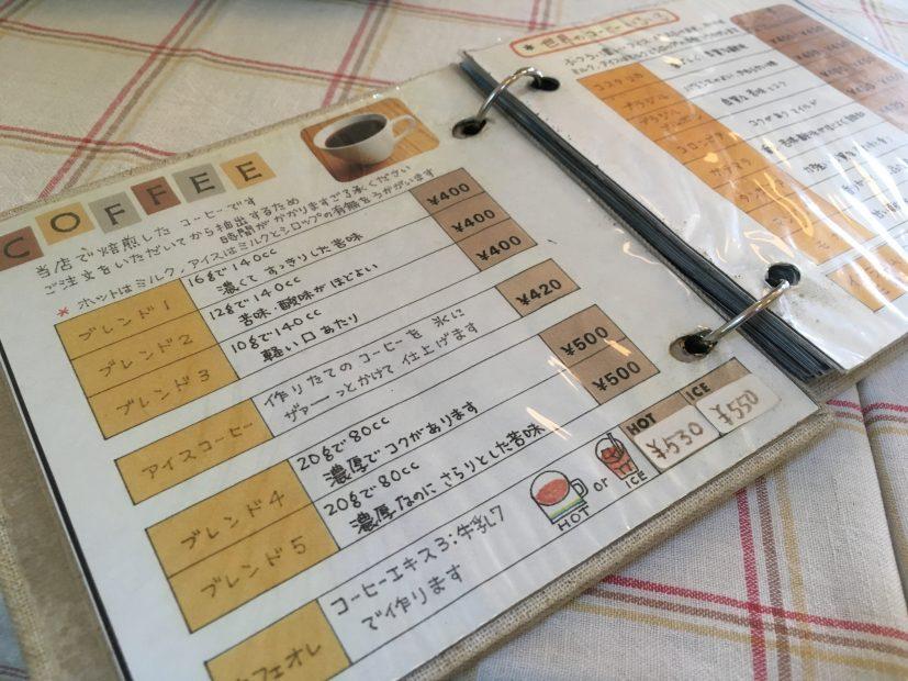 みんなに愛されていた本山のカフェ「milou(ミル)」は恵那市にあった! - IMG 7810 827x620