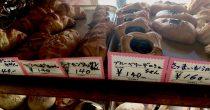 創業70年以上!岐阜駅前の昔懐かしいパン屋さん「サカエパン」 - IMG 7865 1 210x110