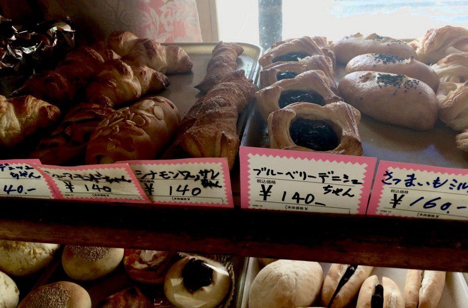 創業70年以上!岐阜駅前の昔懐かしいパン屋さん「サカエパン」 - IMG 7865 1 942x620