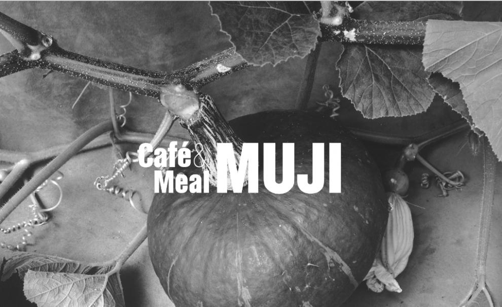 名駅から徒歩5分で栄養たっぷりデリランチ!「Cafe&Meal MUJI」 - MIECno 990x605