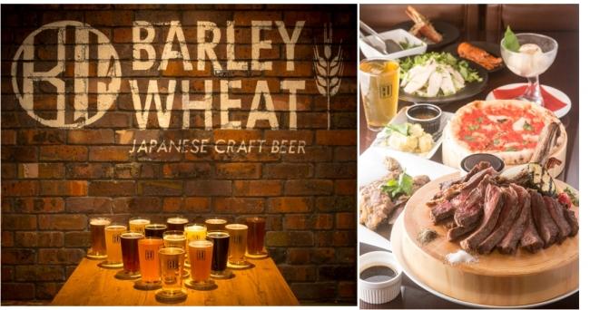 【閉店】常時15種類の国産クラフトビールが楽しめる!栄「BARLEY WHEAT」