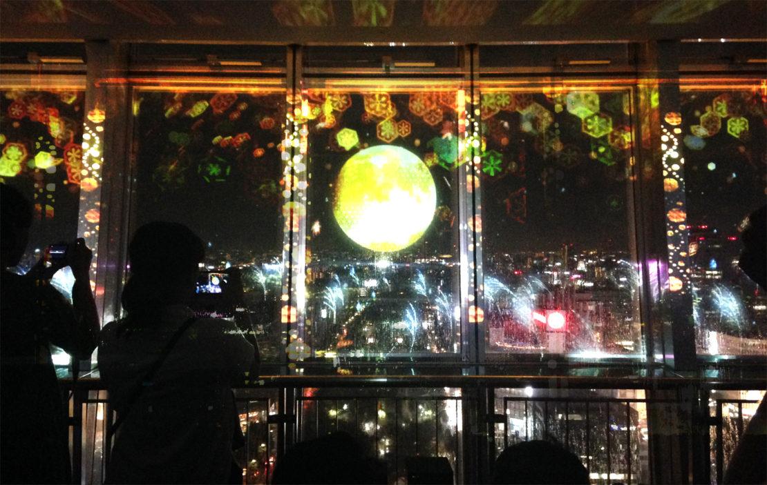 テーマはお月見!名古屋テレビ塔で美しい満月と秋の香りを堪能「TSUKIMI」