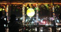 テーマはお月見!名古屋テレビ塔で美しい満月と秋の香りを堪能「TSUKIMI」 - 02 210x110