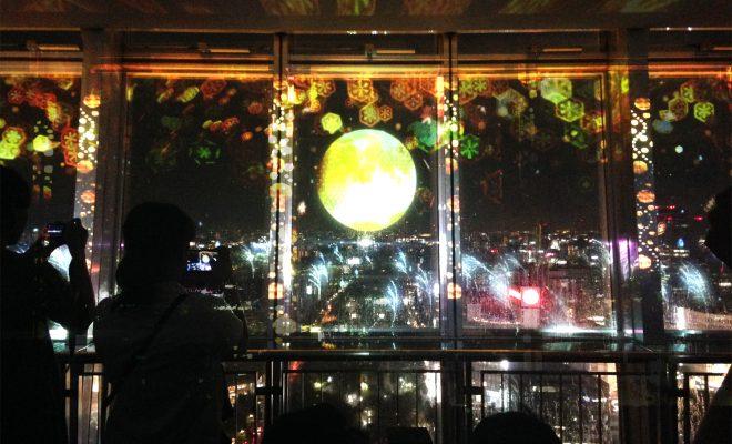 テーマはお月見!名古屋テレビ塔で美しい満月と秋の香りを堪能「TSUKIMI」 - 02 660x400