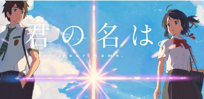 映画「聲の形」公開!「君の名は。」ほか愛知・岐阜の聖地巡礼スポットまとめ - 064151d665a307b08a5e11eb7497d0e0 2